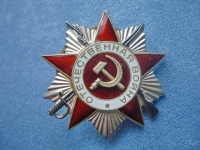 Орден «Отечественной Войны» второй степени
